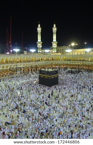 MECCA - JULY 10 : Crowd of pilgrims circumambulate around Kaaba on July 10, 2011 in Mecca,Saudi Arabia. Pilgrims circumambulate seven times to show their submission to the religion. - stock photo