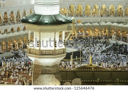 MECCA - JULY 21 : Kaaba on July 21, 2012 in Mecca, Saudi Arabia.  Kaaba in Mecca is the holiest and most visited mosque for all Muslims. - stock photo