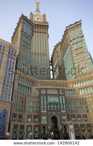 MECCA, S.ARABIA-JUNE 7: Abraj Al Bait (Royal Clock Tower Makkah) on June 7, 2013 in Makkah. The tower is the tallest clock tower in the world at 601m (1972 feet), built at a cost of USD1.5 billion. - stock photo