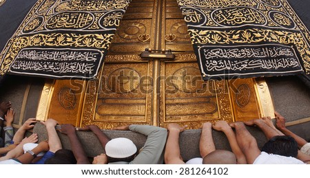 MECCA, SAUDI ARABIA-CIRCA MAY 2015: A horizontal view of Kaaba door at Masjidil Haram on MAY, 2015 in Makkah, Saudi Arabia. The door is made of pure gold. - stock photo