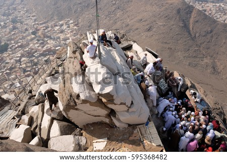 MECCA, SAUDI ARABIA - 1 DECEMBER 2016 : Muslim pilgrims at the entrance of Hira Cave where Prophet Muhammad received his first revelation from God (Allah).