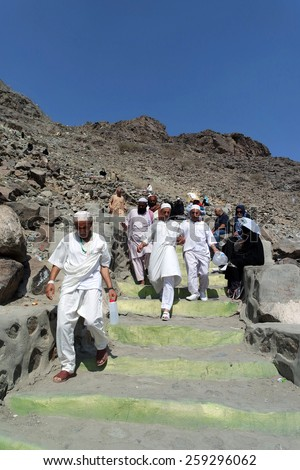 MECCA, SAUDI ARABIA - FEB 3 : Cebel-i Nur in the mountains, caves returning from visiting Muslims of Hira on February 3, 2015. It was here that the first occurrence of revelation to Prophet Muhammad. - stock photo