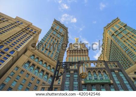 MECCA, SAUDI ARABIA: FEB 7, 2016 Skyline with Abraj Al Bait (Royal Clock Tower Makkah) in Makkah, Saudi Arabia. - stock photo