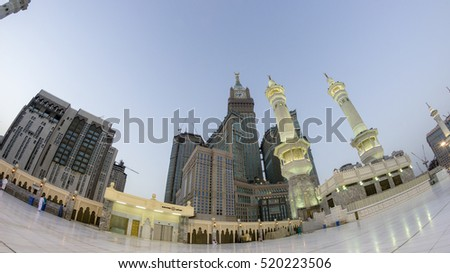 MECCA, SAUDI ARABIA-FEB 24, 2012 :Skyline with Abraj Al Bait (Royal Clock Tower Makkah)  in Makkah, Saudi Arabia. The tower is the tallest clock tower in the world at 601m (1972 feet).
