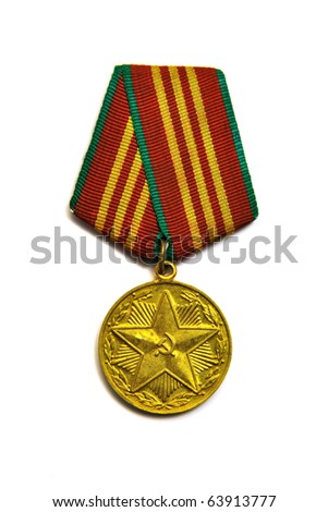 "Medal ""For ten years of excellent service"""