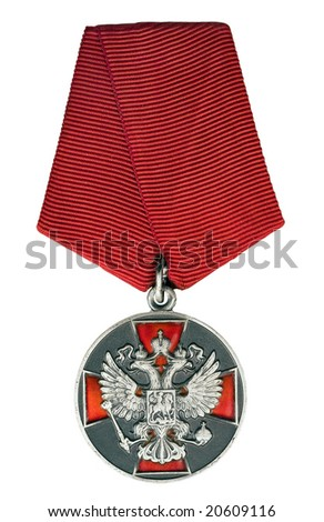 "Medal of Russia. ""Advantage, honor and glory"" (1994) - stock photo"