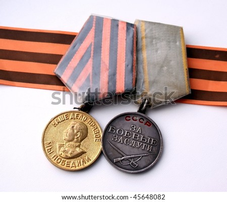 medals of the USSR for its military achievements - stock photo