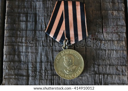 medals world war great composition - stock photo