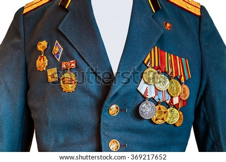 Medals World War II (our case right, we won) (USSR veteran of work) (25 years of victory in the war). Insignia badges (ready to defend the homeland) (winner of the socialist competition) (Youth Union) - stock photo