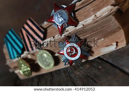 medals WWII composition - stock photo