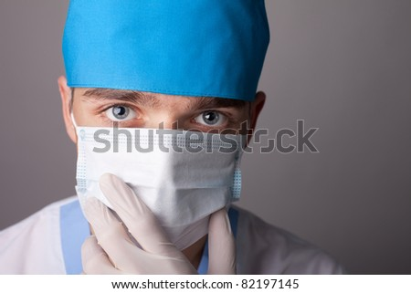 medical doctor in mask with copy space