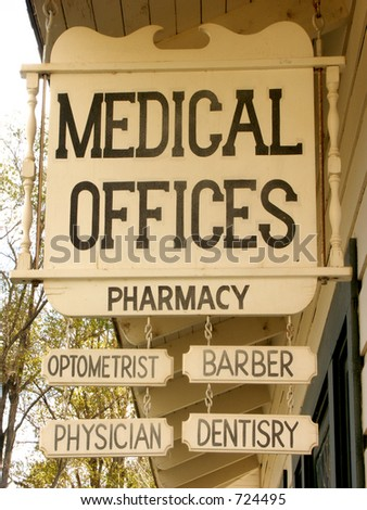 Medical Offices Sign