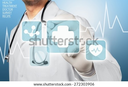 Medical. Success smart medical doctor working with operating room as concept - stock photo