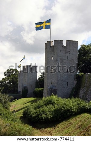 Medieval defence-line - stock photo