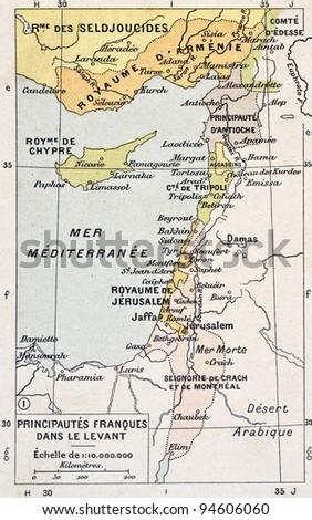 Medieval Eastern Mediterranean old map. By Paul Vidal de Lablache, Atlas Classique, Librerie Colin, Paris, 1894 - stock photo