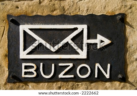 Medieval mailbox in spain - stock photo