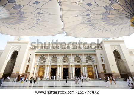 Medina Prophet's Mosque - stock photo