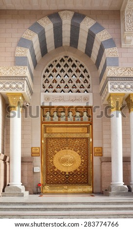 MEDINA, SAUDI ARABIA -MAY 2015 : King Fahd Door of Masjid Nabawi on May, 2015 in Medina, Saudi Arabia. Nabawi Mosque is the second holiest mosque in Islam and here is Prophet Muhammad is laid to rest - stock photo