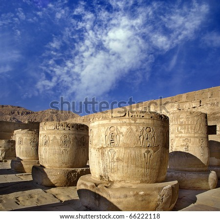 Medinet Habu temple, Egypt - stock photo