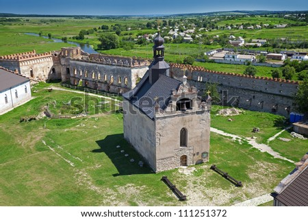 Medzhybizh medieval Castle in the West Ukraine - stock photo