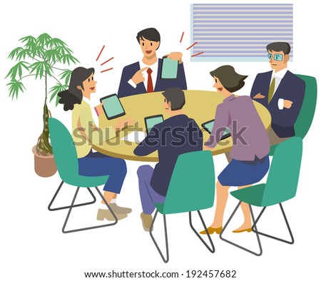 Meeting in the company - stock photo