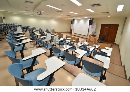 Meeting modern conference  room interior, Business and learning - stock photo