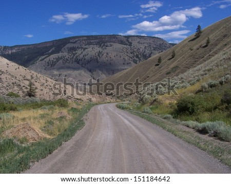 Meeting of the ranch lands - stock photo