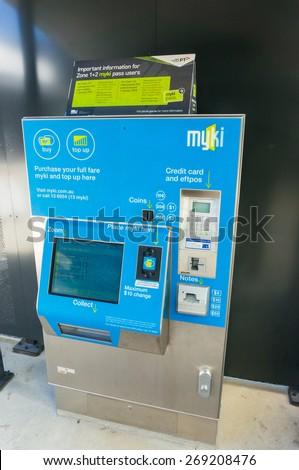 MELBOURNE, AUSTRALIA - April 5, 2015: a MYKI public transport ticketing machine at Glen Waverley station. MYKI operates on trams, trains and buses in Melbourne and some regional routes. - stock photo