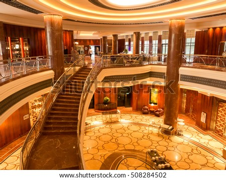 Melbourne, Australia - August 21, 2016: the main lobby of the Park Hyatt hotel in Melbourne.  The Park Hyatt is part of the US Hyatt Hotels Corporation.