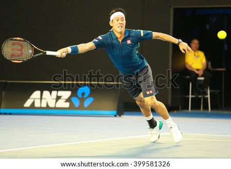 MELBOURNE, AUSTRALIA - JANUARY 26, 2016: Professional tennis player Kei Nishikori of Japan in action during quarterfinal  match at Australian Open 2016 in Melbourne Park - stock photo