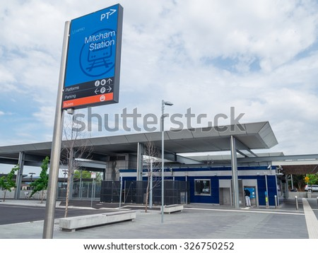 Melbourne, Australia - October 10, 2015: Mitcham Station is a Melbourne Metro suburban railway station, completed in January 2014 following grade separation works.
