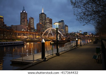 Melbourne, Australia-September 12, 2012. Skyline of the city of Melbourne, with reflections in the Yarra River, Melbourne, Victoria, Australia - stock photo