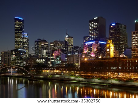 Melbourne Central business district at night