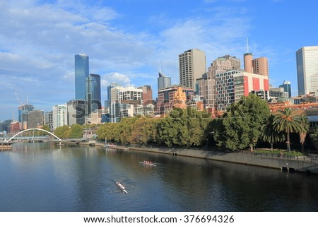 Melbourne cityscape Flinders street station Australia  - stock photo