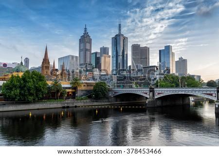 Melbourne's CBD - stock photo