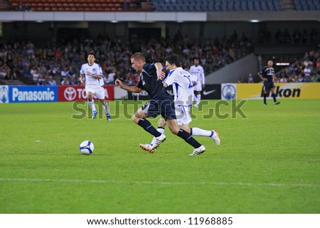 Melbourne Victory FC vs Gamba Osaka - Telstra Dome, 9th April '08 - stock photo