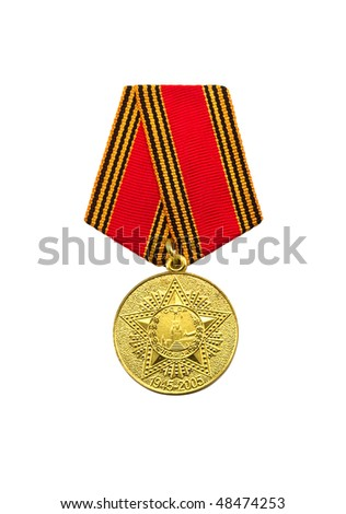 memorable medal, 60 years of world war II - stock photo