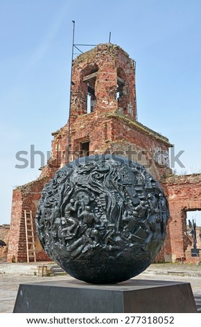 Memorial for world war two in cathedral of St. John the Baptist of the Oreshek fortress - stock photo
