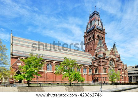 Memorial Hall, Harvard University - stock photo
