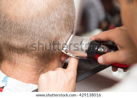 Men's grooming trimmer in a beauty salon