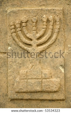 Menorah, a seven-branched candelabrum that is one of the oldest symbols of the Jewish people - stock photo