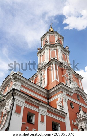 Menshikov Tower famous building XVII century on Tchistye prudy, also known as Church of Archangel Gabriel, Moscow, Russia  - stock photo