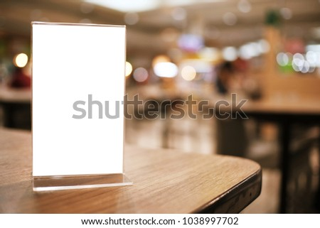 Menu Frame Standing On Wood Table Stock Photo Edit Now - Standing table for restaurant