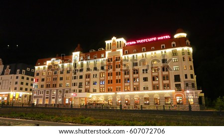 Mercure Rosa Khutor Hotel. Night. Sochi, Russia - July 21, 2015: Venue Winter Olympic Games 2014