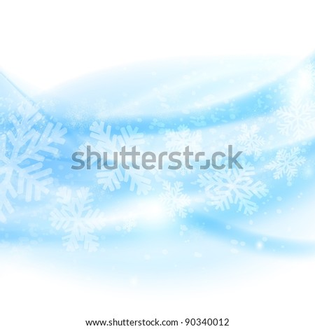 Merry Christmas background. Abstract light blue waves with snowflakes. Raster copy of vector illustration - stock photo
