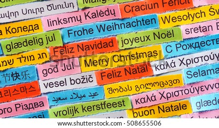 Merry Christmas  Word Cloud printed on colorful paper different languages