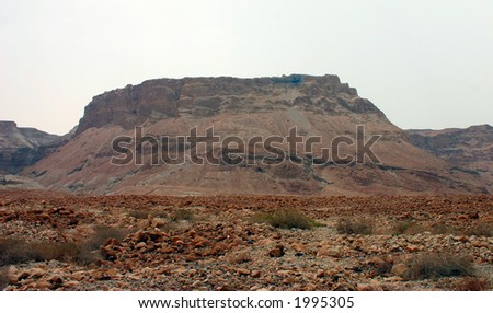 Mesada (dead sea, israel). - stock photo