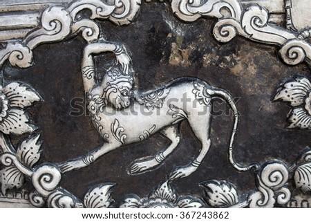 Metal carvings - monkey - stock photo