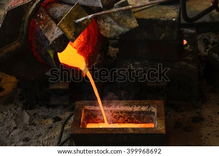 Metal Casting - stock photo