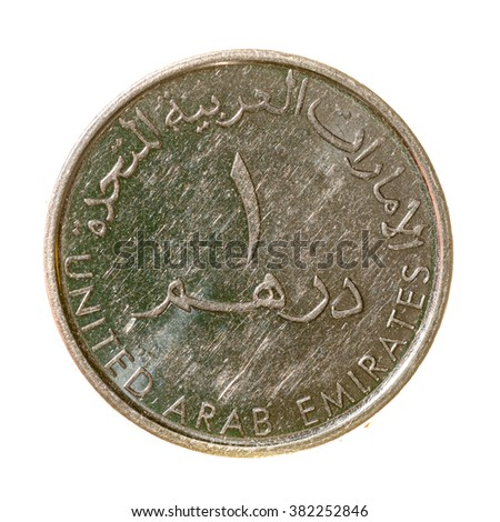 metal coins  one UAE Dirham isolated on white background . revers